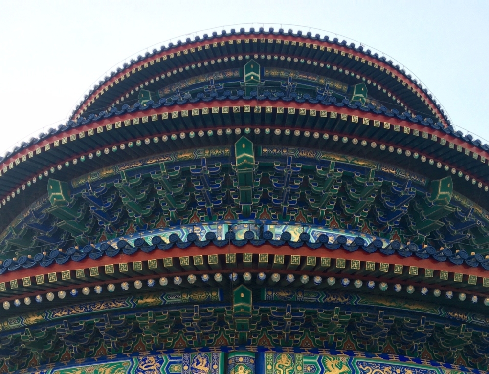 China Beyond The Bucket List
